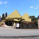 ピラミッド元氣温泉 (栃木県那須塩原市)