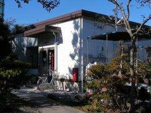 福祉温泉 江曽島 (栃木県宇都宮市)