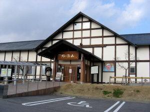 源泉 那須山 (栃木県那須町)
