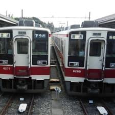 東武日光駅から奥日光の湯巡り