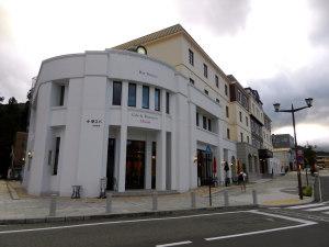 日光ステーションホテル 駅スパ (栃木県日光市)