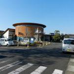 大平町健康福祉センター ゆうゆうプラザ(非温泉) (栃木県栃木市)