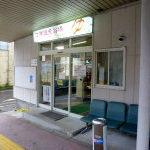 湯沢温泉 江神温泉浴場 (新潟県湯沢町)