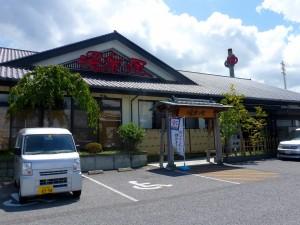 湯楽の里 土浦店 (非温泉)