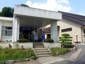 あゆり温泉 (福島県矢吹町)