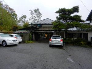 那須湯本温泉 雲海閣 (旅館) (栃木県那須町)