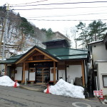 鳴子温泉 滝の湯 (宮城県大崎市)