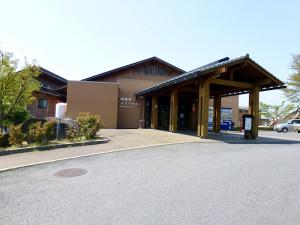 北橘温泉 ばんどうの湯 (群馬県渋川市)