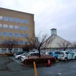 山形市総合福祉センター かすみが温泉 (山形県山形市)