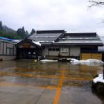 東鳴子温泉 旅館なんぶ屋 (宮城県大崎市)
