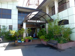 国母駅前温泉健康ハウス (山梨県昭和町)