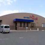 並木温泉 ゆの郷 (福島県郡山市)