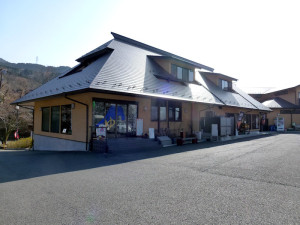 富士八景の湯