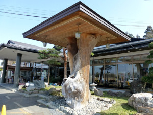 なりた温泉 (福島県郡山市)
