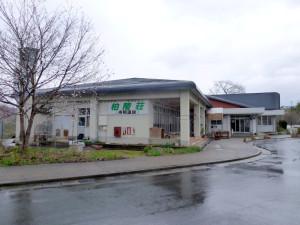舟唄温泉 老人福祉センター 柏陵荘 (山形県大江町)