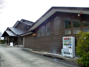 りんご温泉 (山形県朝日町)