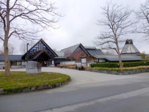 舟唄温泉 テルメ柏陵 健康温泉館 (山形県大江町)