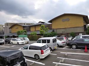 天然温泉極楽湯 和光店 (埼玉県和光市)