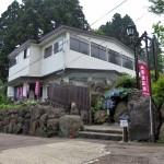 赤倉温泉野天風呂「滝の湯」 (新潟県妙高市)