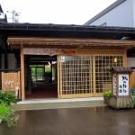 たかまち鉱泉 たかまちの湯 (新潟県刈羽村)