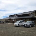 福祉健康新屋温泉 (秋田県秋田市)