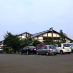 天然温泉真名井の湯 大井店 (埼玉県ふじみ野市)