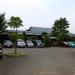 おふろの王様 志木店 (埼玉県志木市)