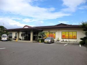 うねめ温泉 (福島県郡山市)