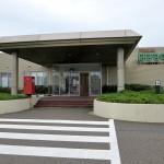 にかほ市温泉保養センター はまなす (秋田県にかほ市)