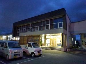 はちのへ温泉 (青森県八戸市)