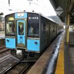 青い森鉄道と東北本線の温泉めぐり (2013年11月)