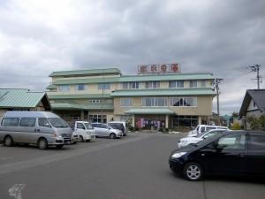 がまの湯温泉 いいで旅館 (山形県飯豊町)