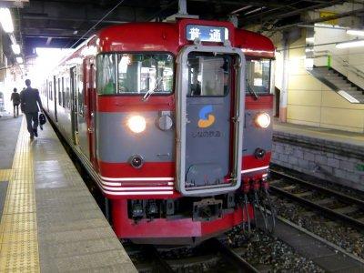 上田駅からの温泉めぐり (2008年9月)