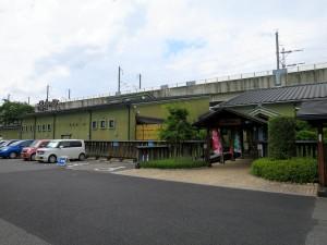 熊谷温泉 湯楽の里 (埼玉県熊谷市)
