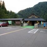 早戸温泉 つるの湯 (福島県三島町)