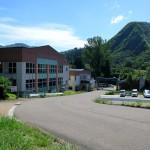 寿和温泉 ドリームタウン (新潟県魚沼市)