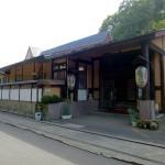 西那須野温泉 大鷹の湯(旅館) (栃木県那須塩原市)