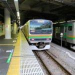 東海道本線の温泉めぐり (2014年8月)