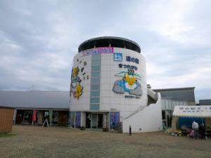 道の駅きつれがわ総合交流ターミナル 温泉&クアハウス (栃木県さくら市)