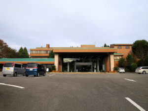喜連川温泉 ホテルニューさくら (栃木県さくら市)