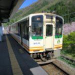 会津鉄道・野岩鉄道の温泉めぐり後編 会津若松→鬼怒川公園 (2015年4月)