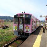 会津鉄道・野岩鉄道の温泉めぐり前編 栃木→芦ノ牧温泉 (2015年4月)