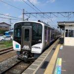 仙石線・石巻線の温泉めぐり(仙台→石巻→女川→小牛田) (2015年8月)