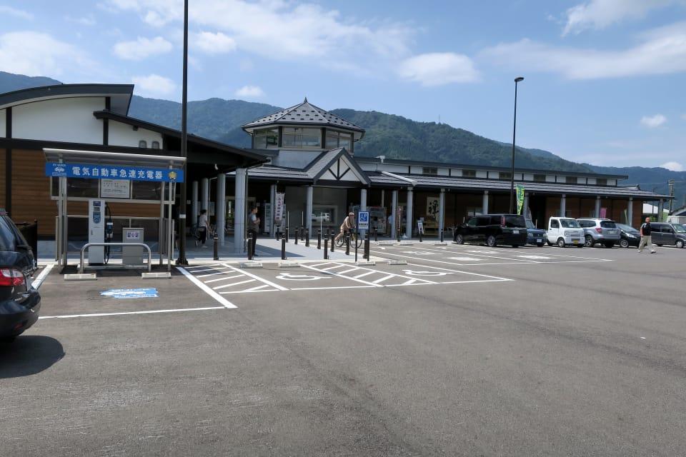 道の駅 永平寺温泉 禅の里