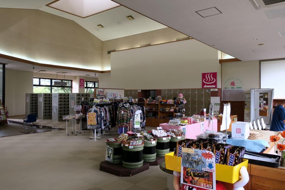富士見温泉 見晴らしの湯 ふれあい館
