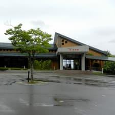 田上ごまどう温泉 ごまどう湯っ多里館 (新潟県田上町)