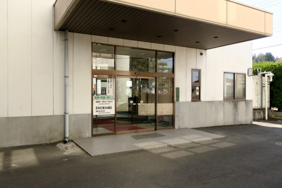 那須野ヶ原温泉 ホテルアオキ