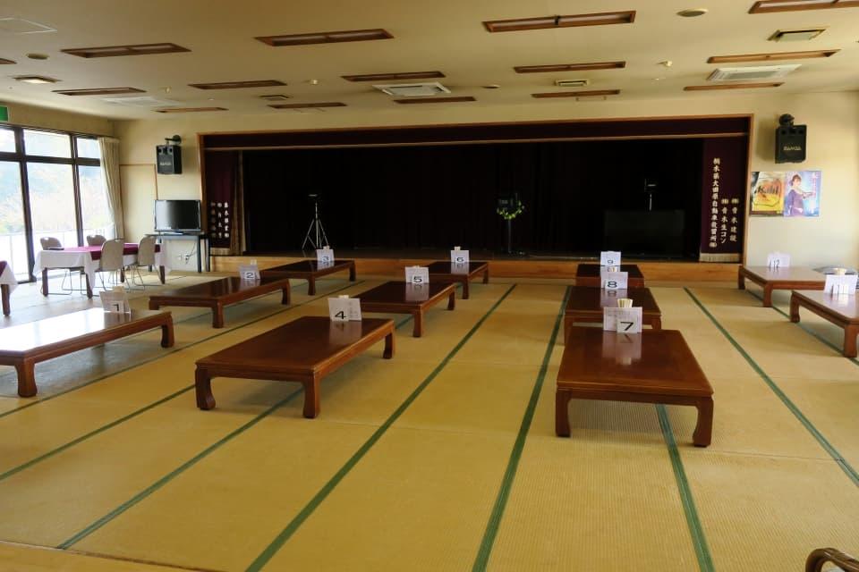 那須野ヶ原温泉 ホテルアオキ 大広間