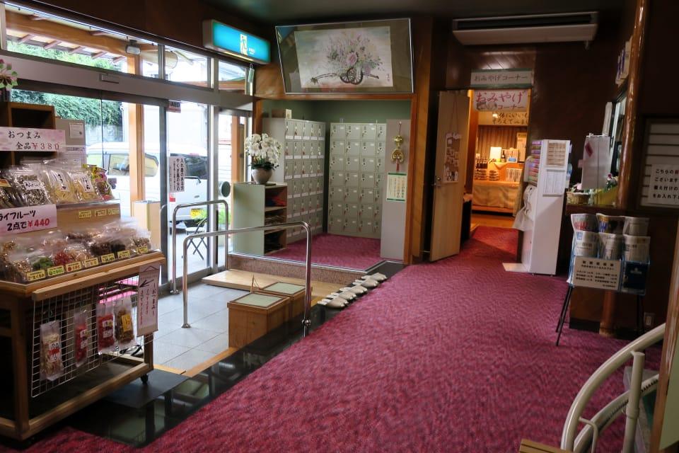 伊豆長岡温泉 弘法の湯 本店