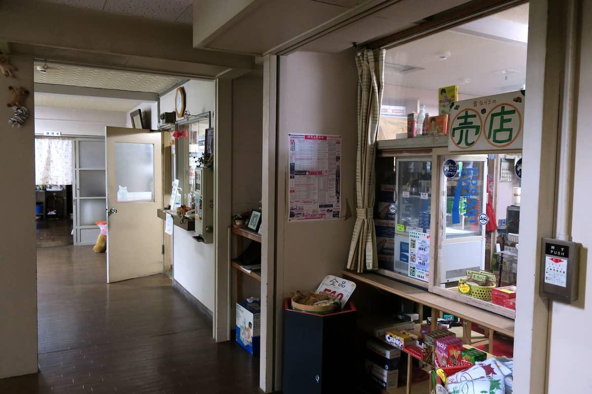 東鳴子温泉 勘七湯 売店